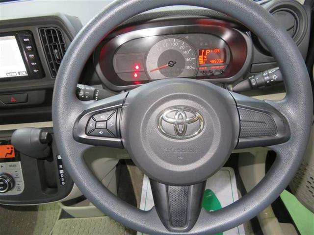 X Lパッケージ 4WD フルセグ メモリーナビ DVD再生 バックカメラ ワンオーナー アイドリングストップ(11枚目)