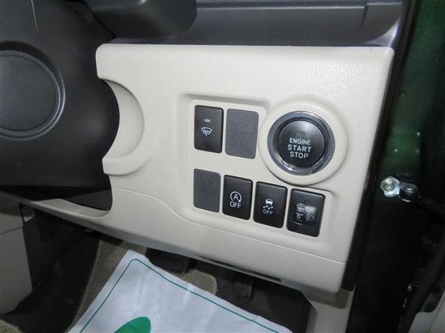 X Lパッケージ 4WD フルセグ メモリーナビ DVD再生 バックカメラ ワンオーナー アイドリングストップ(14枚目)