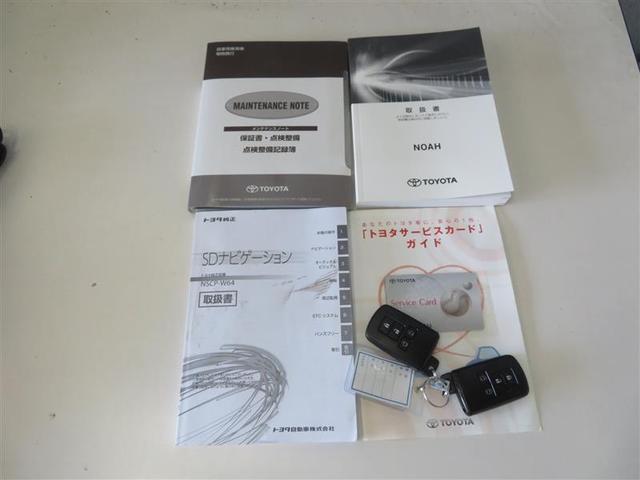 G 4WD ワンセグ メモリーナビ 衝突被害軽減システム 両側電動スライド LEDヘッドランプ 乗車定員7人 3列シート ワンオーナー アイドリングストップ(21枚目)