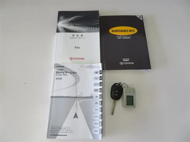 F 4WD フルセグ メモリーナビ DVD再生 バックカメラ ETC(18枚目)