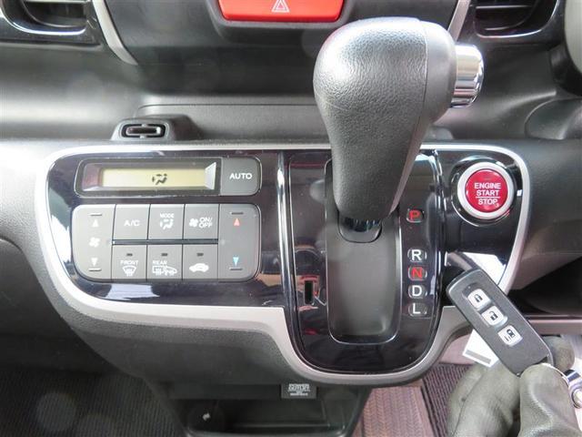 G・Aパッケージ 4WD(12枚目)