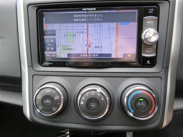 「トヨタ」「カローラフィールダー」「ステーションワゴン」「北海道」の中古車13