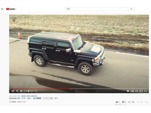 YouTubeに走行動画公開中→https://youtu.be/fARPx1nOF2M