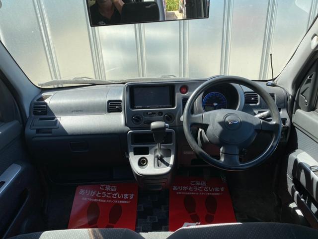カスタムターボRS ブラックエディション 4WD(14枚目)