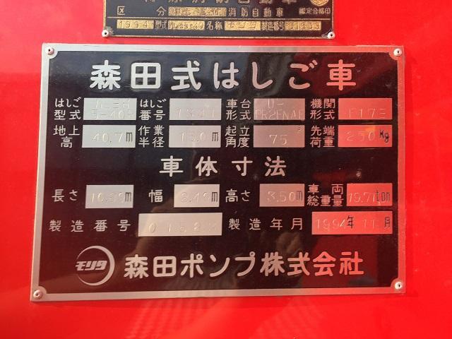 「その他」「日野」「その他」「北海道」の中古車11