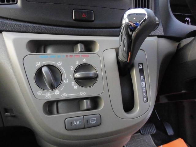 ダイハツ ミライース Xf 4WD エコアイドル エンジンスターター