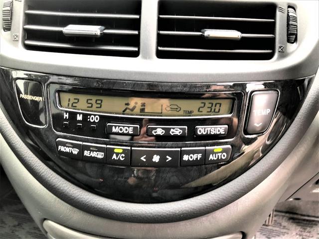 アエラス-S 4WD 19AW 本州仕入 F/Bカメラ(4枚目)
