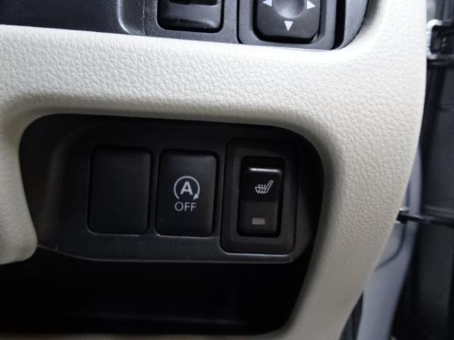 日産 デイズ X 4WD アイドリングストップ エンジンスターター