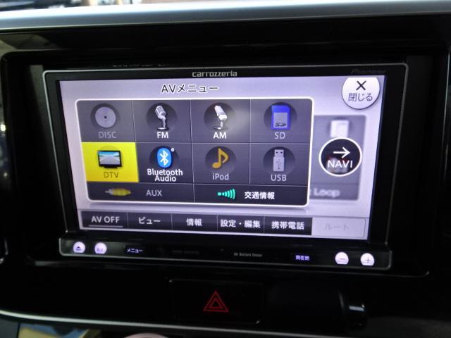 ハイウェイスター X 4WD アラウンドビューモニター(14枚目)