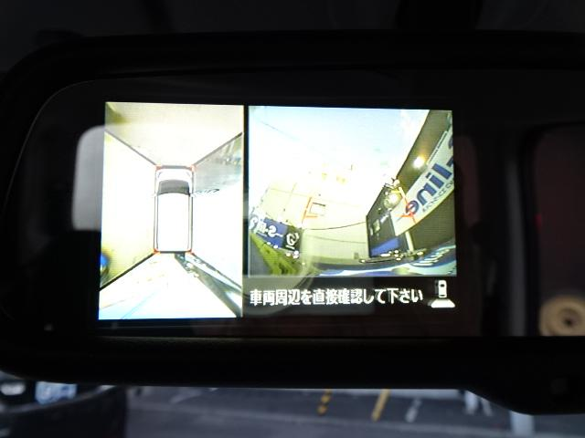 ハイウェイスター X 4WD アラウンドビューモニター(19枚目)