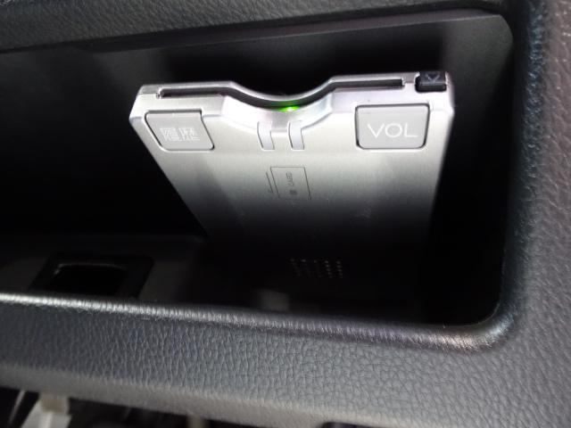 ハイウェイスター X 4WD アラウンドビューモニター(20枚目)