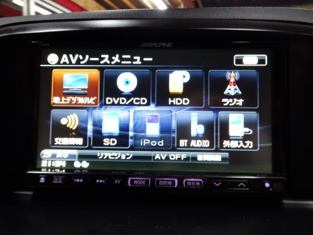 XD ディーゼルターボ フルセグ 4WD アイドルストップ(11枚目)