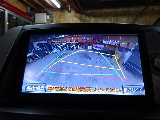 ZS 煌 4WD 両側パワースライドドア フルセグナビ 後期(11枚目)