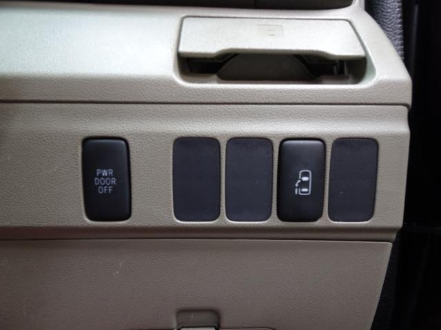 カスタムターボRSリミテッド 4WD パワースライドドアナビ(17枚目)