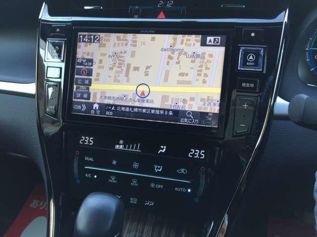 エレガンス エレガンス 4WD アルパイン9インチナビ(13枚目)