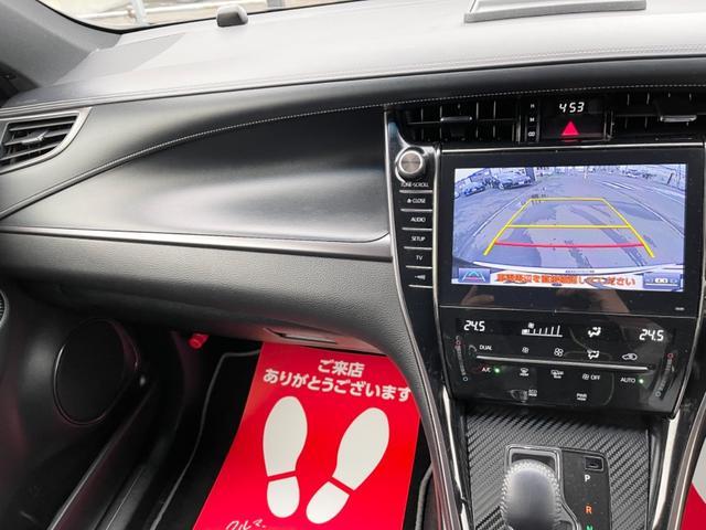 エレガンス GRスポーツ 4WD SR(23枚目)