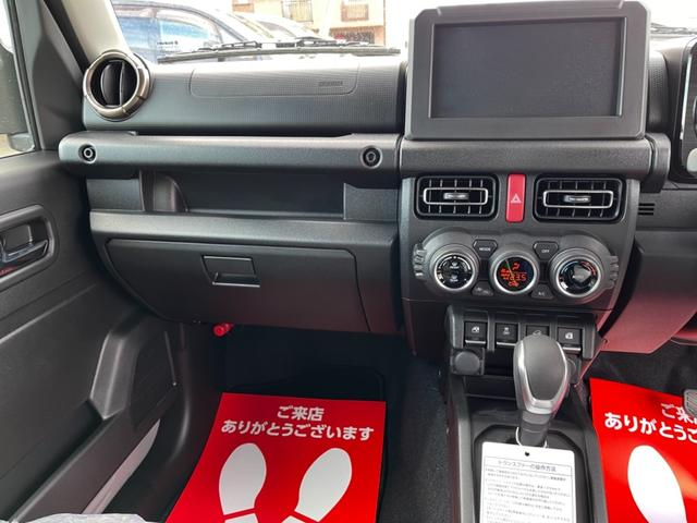 XC 4WD ミディアムグレー フロアマット&ドアバイザー付(18枚目)
