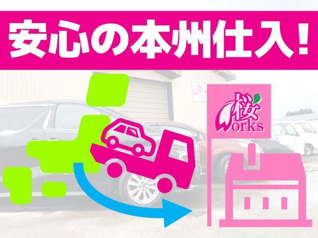 SDX 本州仕入 4WD 5F(2枚目)