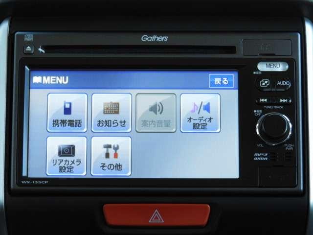 G・Lパッケージ 4WD CD リアカメラ(2枚目)