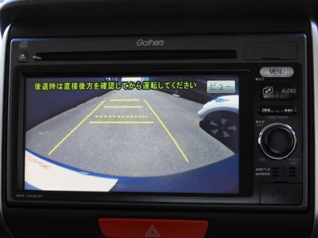 G・Lパッケージ 4WD CD リアカメラ(3枚目)