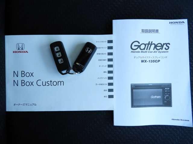 G・Lパッケージ 4WD CD リアカメラ(20枚目)