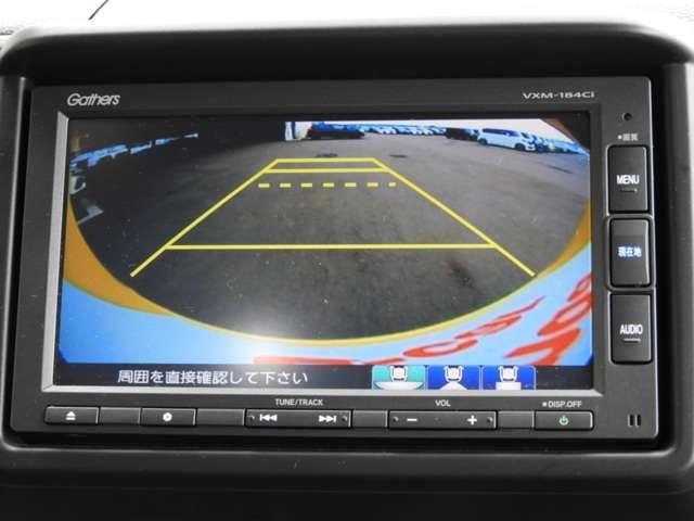 ファン・ターボホンダセンシング 4WD ナビ リアカメラ(3枚目)