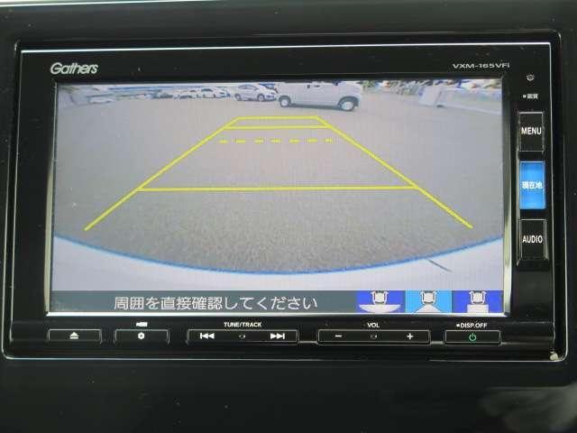 スパーダ ホンダセンシング 4WD ナビ リアカメラ(3枚目)