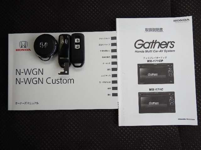 G・ターボパッケージ CD リアカメラ CTBA(20枚目)