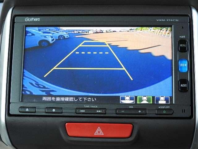 G・Lパッケージ ナビ リアカメラ ETC 4WD(3枚目)