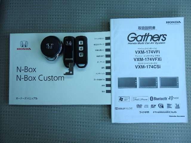 G・Lパッケージ ナビ リアカメラ ETC 4WD(20枚目)
