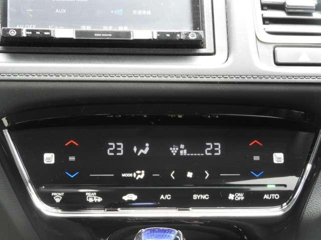 ハイブリッドX・ホンダセンシング 4WD ナビ リアカメラ(12枚目)