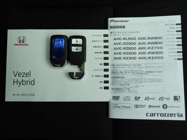 ハイブリッドX・ホンダセンシング 4WD ナビ リアカメラ(20枚目)