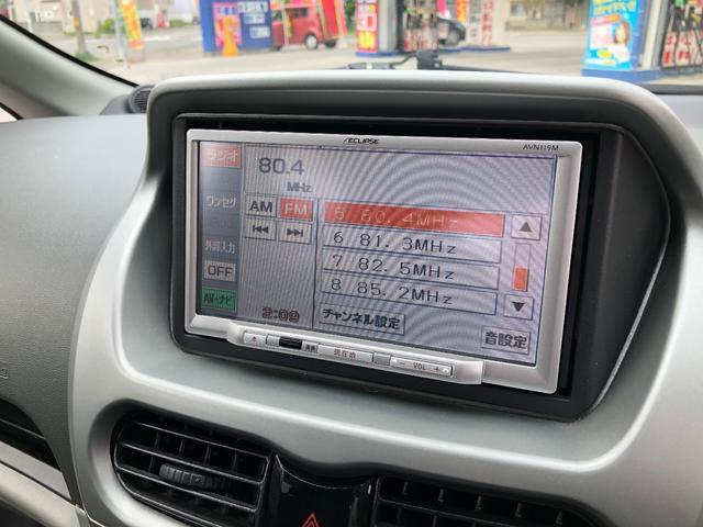 「三菱」「アイ」「コンパクトカー」「北海道」の中古車12