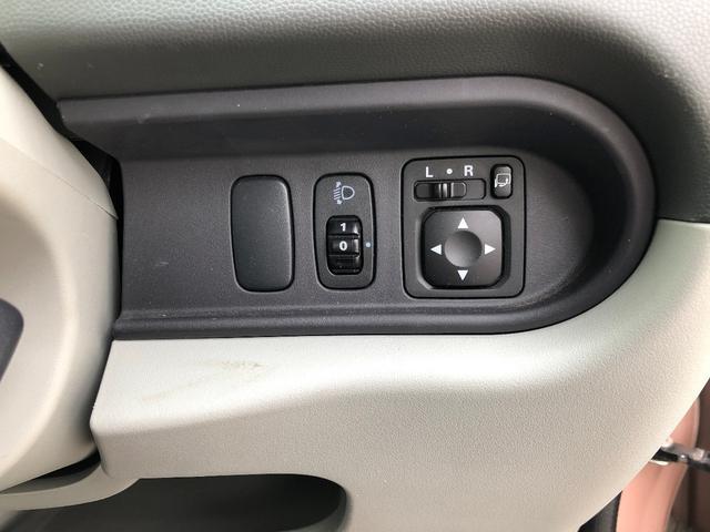 「三菱」「アイ」「コンパクトカー」「北海道」の中古車17
