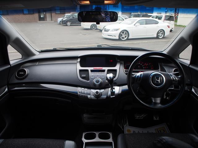 ホンダ オデッセイ アブソルート 4WD 社外グリル クリアテール クルコン
