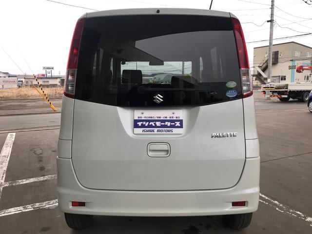 「スズキ」「パレット」「コンパクトカー」「北海道」の中古車8