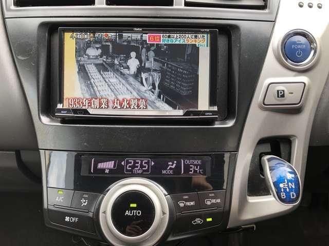 S バックカメラ DVD再生 後席モニター ETC ナビ付(9枚目)