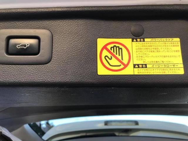 とっても便利なパワーバックドア☆ボタン一つで開け閉め自在☆