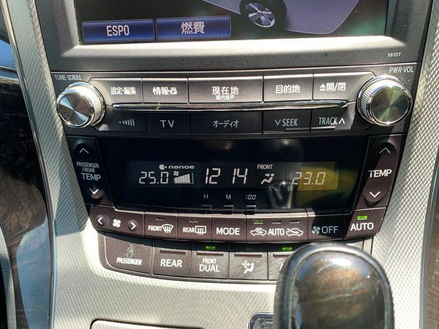 ZR Gエディション メーカーオプション全部付 本州仕入れサビ無寒冷地仕様 後席モニタ プリクラッシュブレーキ クルーズコントロール車間制御付き サンルーフ シートヒーター パワーバックドア 2列目電動オットマン(37枚目)