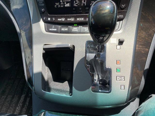ZR Gエディション メーカーオプション全部付 本州仕入れサビ無寒冷地仕様 後席モニタ プリクラッシュブレーキ クルーズコントロール車間制御付き サンルーフ シートヒーター パワーバックドア 2列目電動オットマン(38枚目)