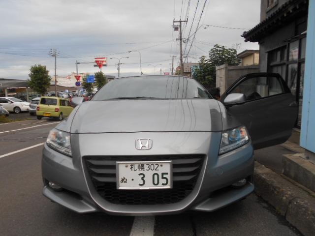 「ホンダ」「CR-Z」「クーペ」「北海道」の中古車24