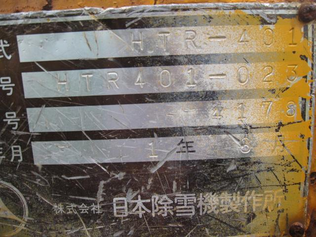 HTR401 委託車(11枚目)