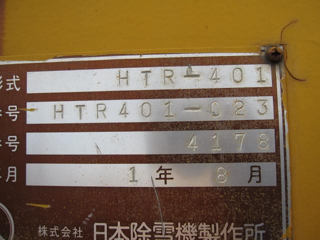 HTR401 委託車(12枚目)