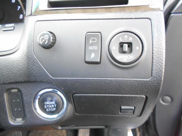 「トヨタ」「クラウンマジェスタ」「セダン」「北海道」の中古車13
