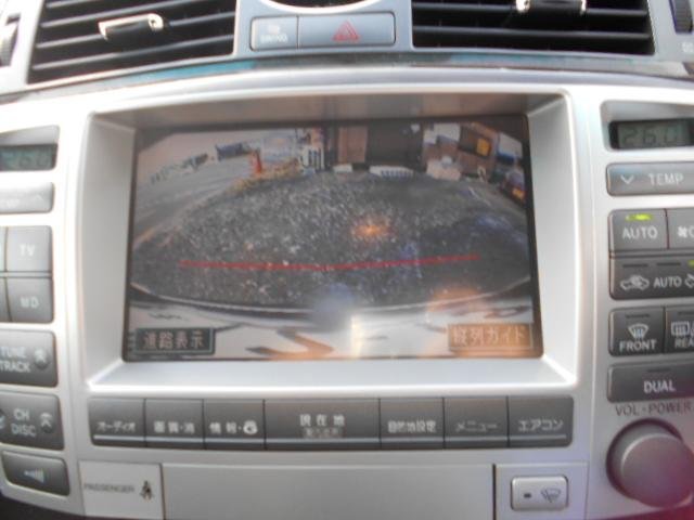「トヨタ」「クラウンマジェスタ」「セダン」「北海道」の中古車17