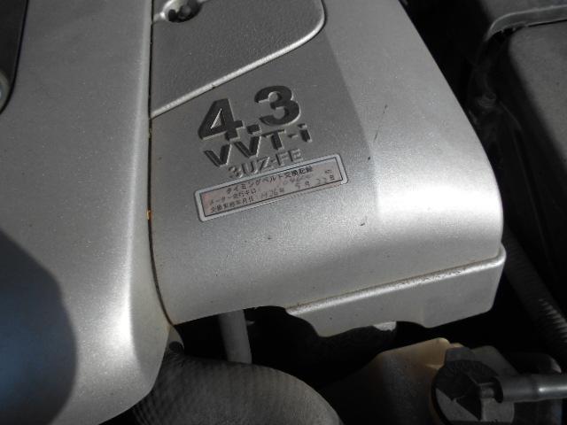 「トヨタ」「クラウンマジェスタ」「セダン」「北海道」の中古車21