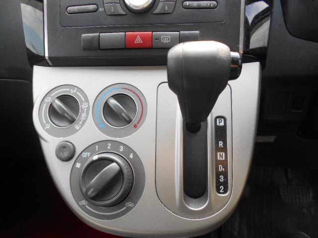 4WDオートマターボ