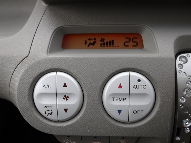 パステル 4WD 1オーナー 1セグHDDナビ エンスタ(19枚目)