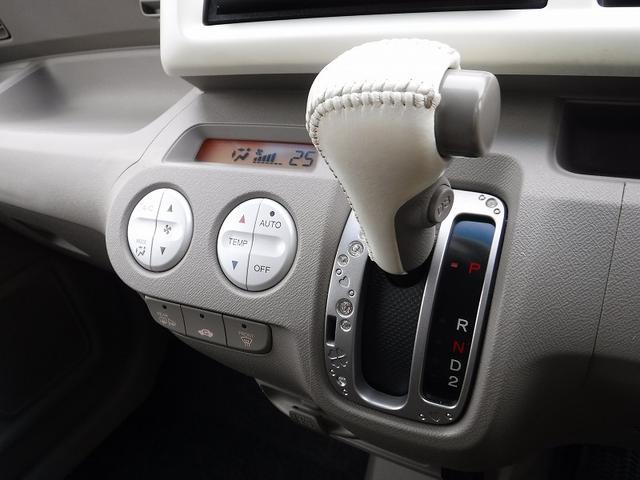 パステル 4WD 1オーナー 1セグHDDナビ エンスタ(20枚目)