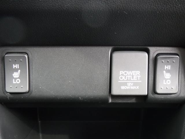 ホンダ N BOXカスタム G SSパッケージ 4WD 純正ナビBカメラ衝突軽減ブレーキ
